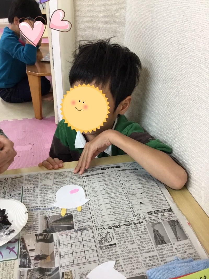 o1080144014860310443 - ♪12月1日(火)♪toiro戸塚