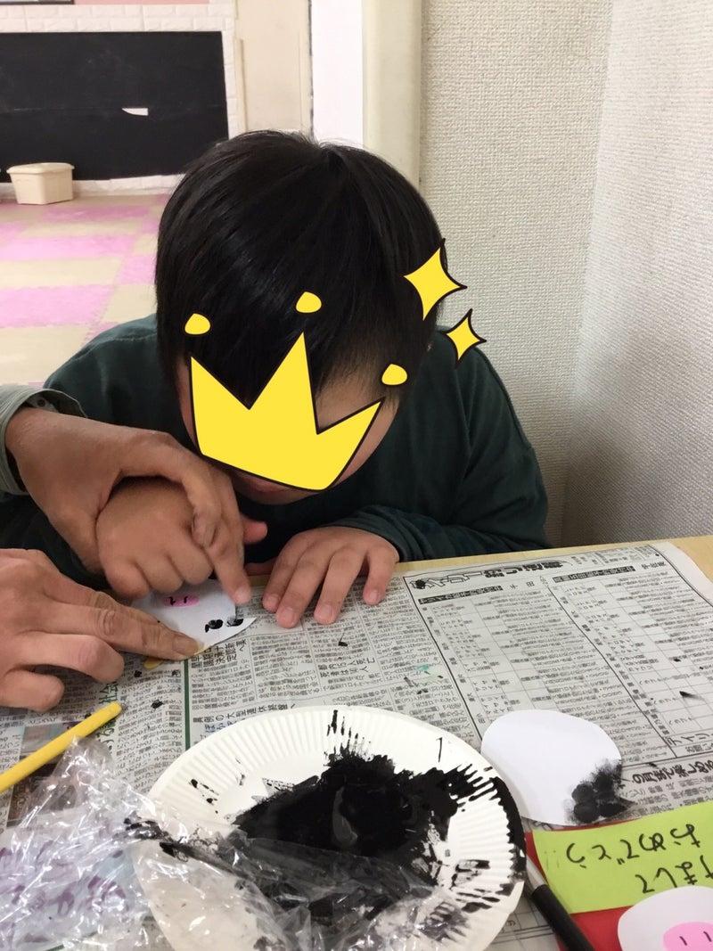 o1080144014860310434 - ♪12月1日(火)♪toiro戸塚