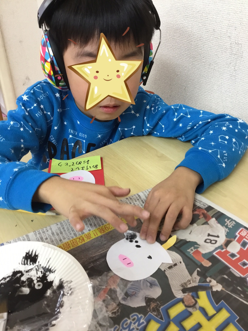 o1080144014860310426 - ♪12月1日(火)♪toiro戸塚