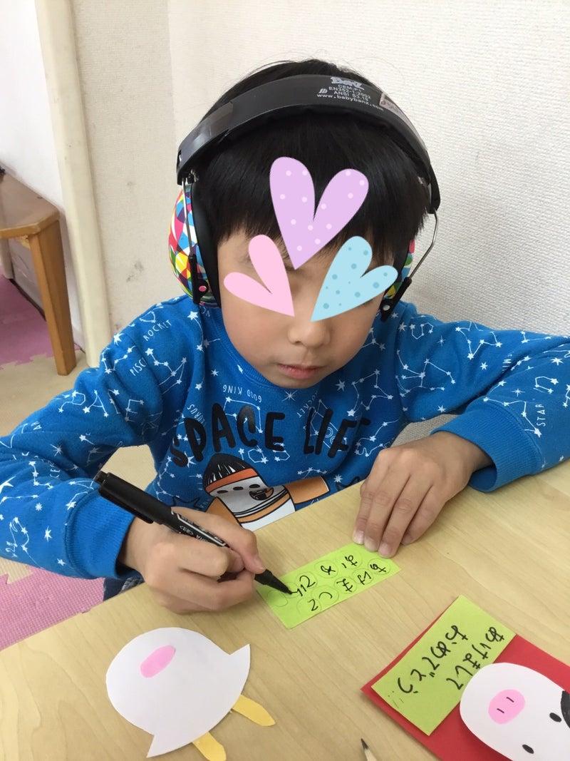 o1080144014860310456 - ♪12月1日(火)♪toiro戸塚