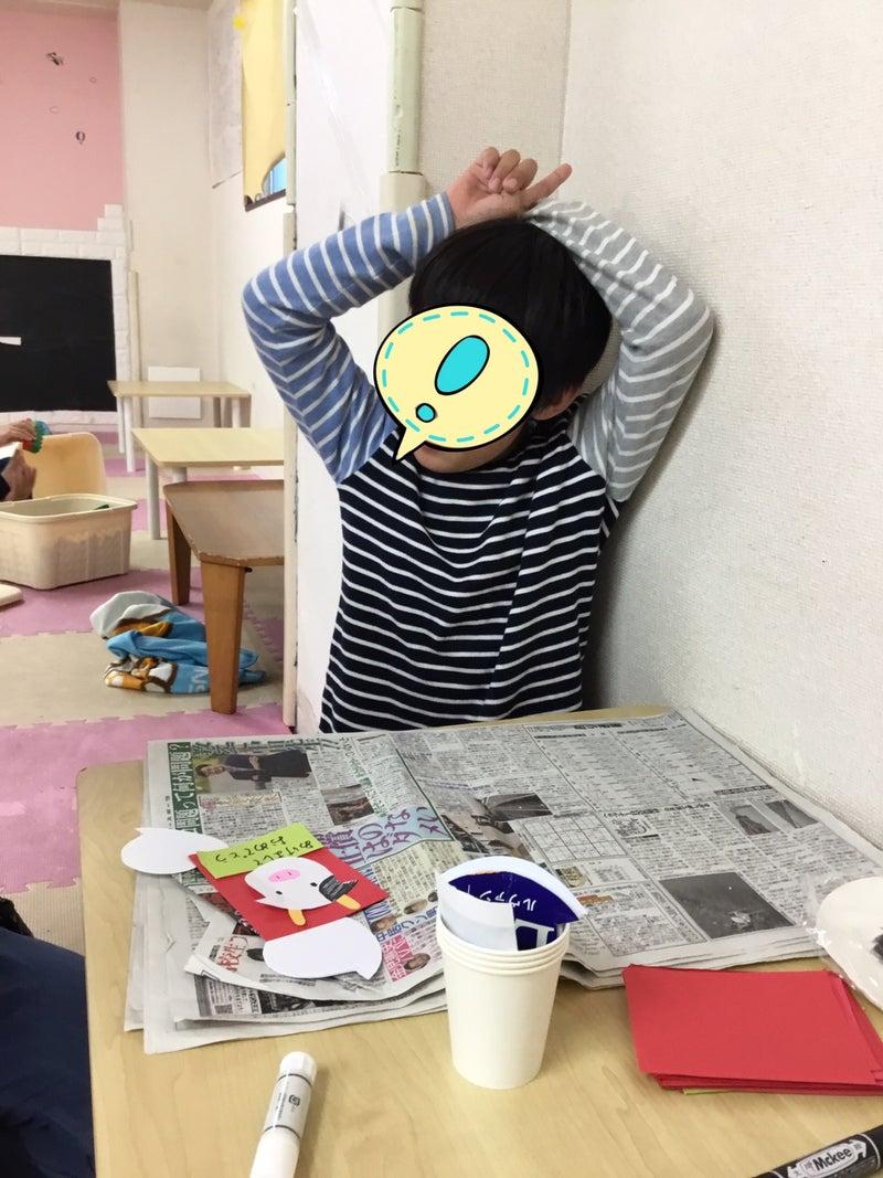o1080144014860310420 - ♪12月1日(火)♪toiro戸塚