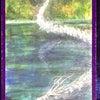 龍神シリーズ Vol 56 龍脈の画像