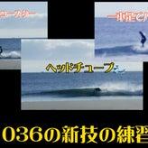徳島県徳島市内小松海岸前にあるサーフショップ グレアサーフのブログ