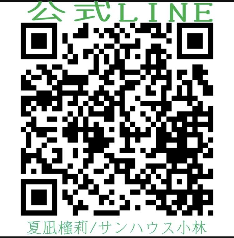 【必見!】2020年、素敵なトイレリフォームベスト集(前編)