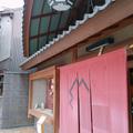 情熱を持てるライフワークで生涯現役のライフスタイル構築/東京沖縄デュアルライフ二拠点生活/ワーケーション