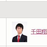 データでみる藤井聡太
