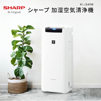 販売開始❗️シャープ 加湿空気清浄機 24800円 送料無料 さらに30%ポイント還元❗️
