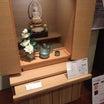 お仏壇の長谷川  ナームー