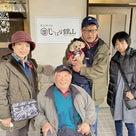 2020.12.2 ご宿泊のワンちゃん達の笑顔☆の記事より