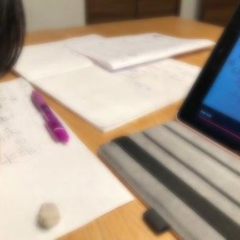 ある日の家庭学習。漢字と計算