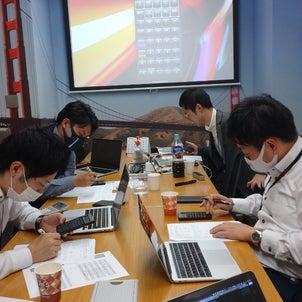 【投資分析勉強会】TOSHI先生による勉強会に乗り込んでみたの画像