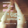 お灸で免疫を高めよう⭐︎【初めてのお灸】教室を開催⭐︎名古屋市名東区 フラット鍼灸院の画像