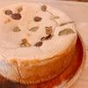 Wマロンチーズケーキの画像
