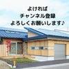 YouTube KIKUZAWA channelのお知らせの画像