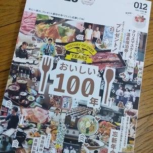 ZERO☆23の画像