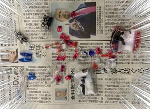 o0308022514860990102 - 12月3日(木)☆toiro仲町台☆ ペットボトルde手作りビーズ