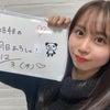 7期生 平山真衣《よろしくう!!》の画像