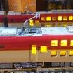 "KATO 285系サンライズ(4)~""ネ""の付くノビノビ座席車.. [鉄道模型]"
