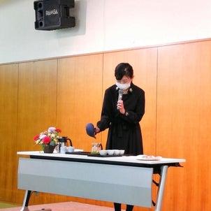 日本茶と洋菓子のペアリングを楽しむセミナーを開催しましたの画像