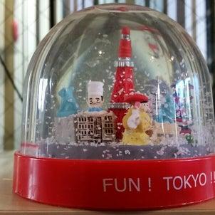 来年は「東京オリンピック」の画像
