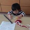 『おうちde花育』クリスマス~2歳の男の子の画像