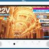 富士住建の浴室テレビで You Tubeを見る方法の画像