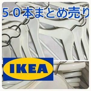 ┝新新店舗 不用品ジモティ出品の報告①の画像