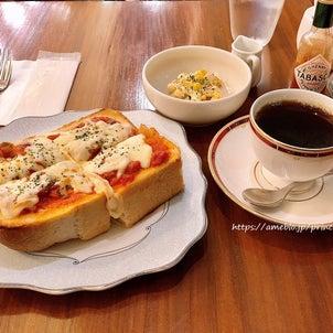 ピザトースト♡茶豆珈琲の画像