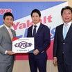 山田は7年総額40億、青木は3年総額10億でサイン。山田は来季から主将に