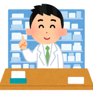 【薬剤師】小学校での授業を終えての画像