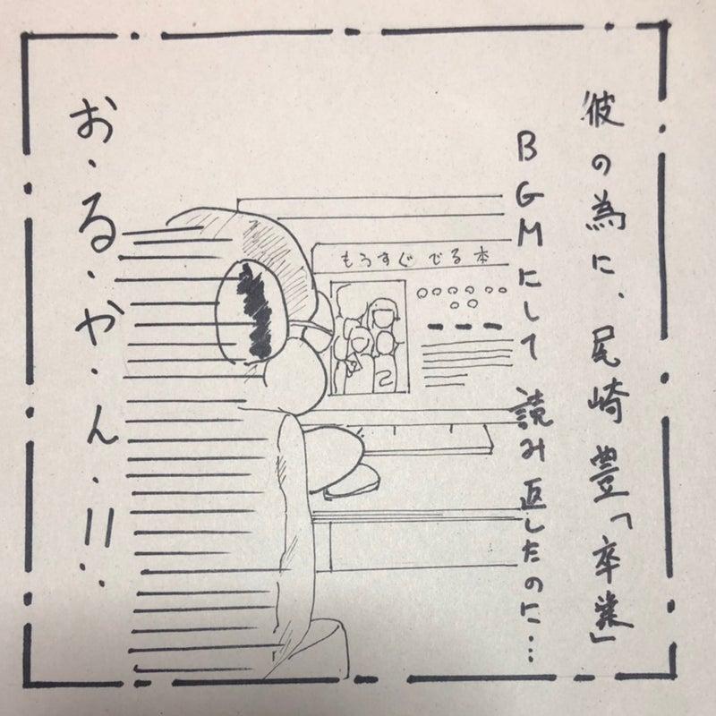スケッチ kz 探偵 ブック チーム