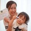 【募集】すぐにわが子に活かせる!ママ力アップ講座♡♡の画像