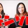 YouTubeデビュー笑の画像