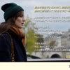 """【映画】孤独を癒すセラピー映画""""パリのどこかであなたと""""の画像"""