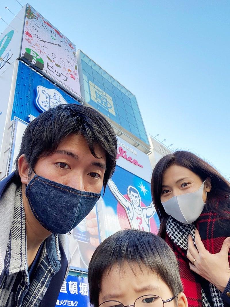 ブログ 宮崎 謙介