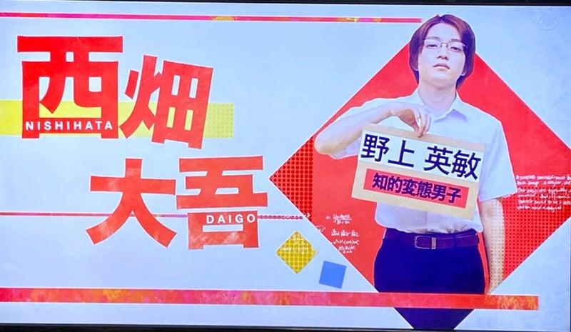 グッズ メンズ 校 ドラマ『メンズ校』桜田ひより、茅島みずき、福田麻由子ら出演