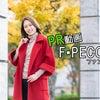 PR動画制作 ファンペコラ(美糸株式会社)様の画像