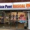 ◆よこみなオリジナルブランドへ◎前里コインランドリーの名称が愛すべき「ラスカル」に変わりました!の画像