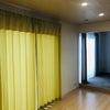 ≪施工事例≫ナナフレンチオリジナル♪カントリーなカーテンの画像
