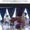 YoutubeLive配信ピアノ発表会 嬉しいお声をたくさんいただいています!vol.1の画像