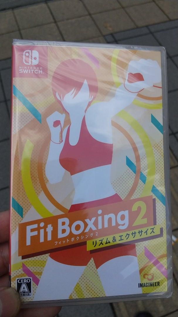ボクシング 痛 フィット 筋肉