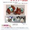 """""""CHUCHUさん""""お久しぶりです(^_-)-☆の画像"""