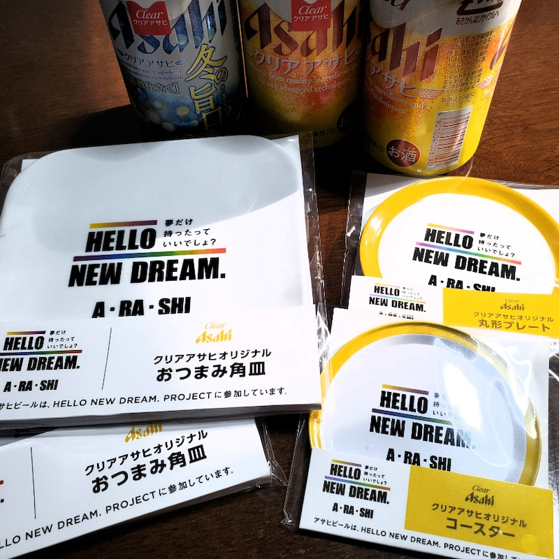 ハロー ニュー ドリーム プロジェクト 日本 郵便