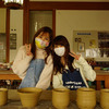 那珂川町女子旅③の画像