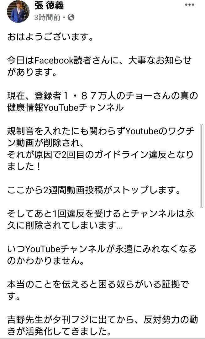 削除 youtube チャンネル