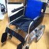 お客さまから回収した車いすを寄贈しましたの画像