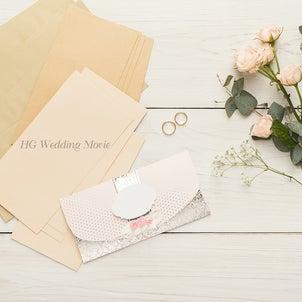 花嫁の手紙・余興等のサプライズムービーに使えるテンプレート例文をご紹介!の画像