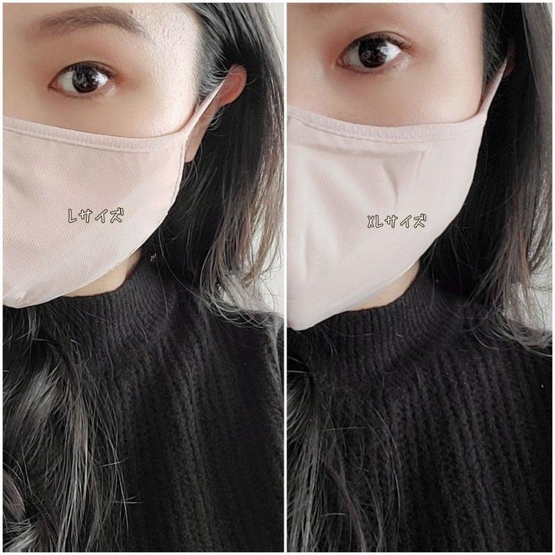 マスク xl ユニクロ