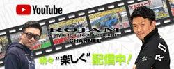 $ROJAM チャンネル