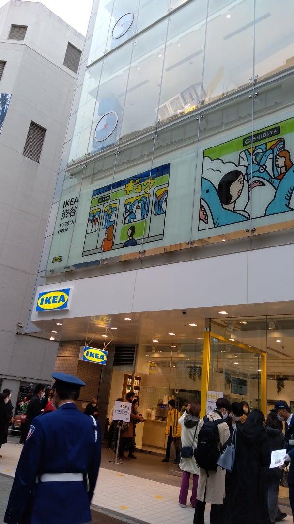 渋谷 ikea IKEA 渋谷にシティショップ初登場のスウェーデンレストランがオープン。渋谷限定メニューも!食べました!